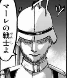 あご髭兵士は誰だ?